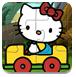凯蒂猫开车图片拼图