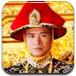 测测你是古代哪个皇帝