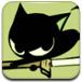 小黑猫逃生记