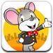 小老鼠逃離密室