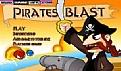 海盗船的末日