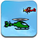 直升机空中大作战