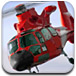 海上救援直升机