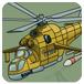护驾直升机2