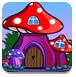逃离蘑菇房子