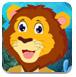 救援有趣的獅子