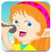 营救年轻女歌手