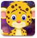 婴儿猎豹救援