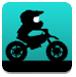 黑色越野摩托车