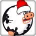 愤怒的小奶牛圣诞节版