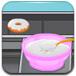 甜甜圈面包工厂
