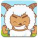 喜羊羊开心庄园