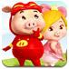 猪猪侠儿童益智拼图