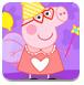 小猪佩奇过生日