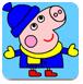 小猪佩奇图片填色