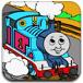给小火车托马斯上色