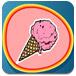 彩图冰淇淋填色