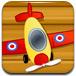 飞翔的玩具飞机