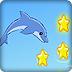 海豚接星星
