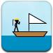 渔夫与鱼的较量大挑战