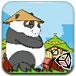 熊貓保衛家園