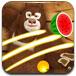 熊大刀切水果