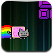 飛行彩虹貓