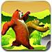 雙熊勇闖狼堡