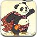 小熊貓跳躍