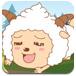 懶羊羊歡樂吃蛋糕