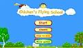 小鸡飞行学校