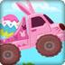 复活节兔兔卡车