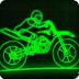 极光摩托赛车