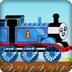 托马斯驾驶火车
