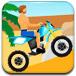 夏日驾驶沙滩摩托
