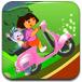 朵拉的粉色摩托车
