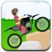 爆丸小子驾驶摩托