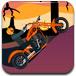 万圣节驾驶越野摩托