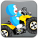 哆啦A梦驾驶摩托