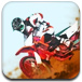 驾驶超级摩托车