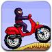 忍者驾驶摩托