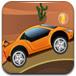 汽车沙漠之旅