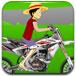 海贼王路飞骑摩托