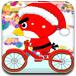 小鳥愛騎單車
