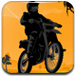 摩托车英豪