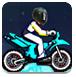 冬天骑摩托车