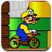 瓦里奥骑单车