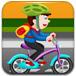 聪明男孩骑单车
