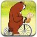 熊大熊二自行车大比拼