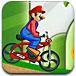 马里奥驾驶单车